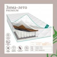 Матрас PREMIUM зима-лето лайт (160*200)