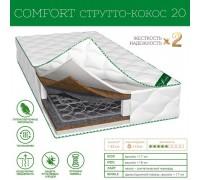 COMFORT Струтто-кокос 20