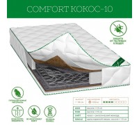 COMFORT Кокос-10