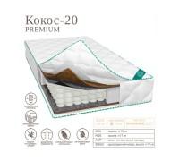 PREMIUM Кокос-20