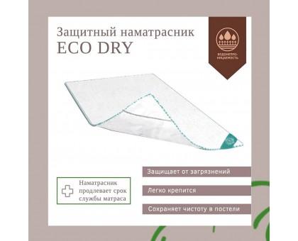 Наматрасник Eco DRY